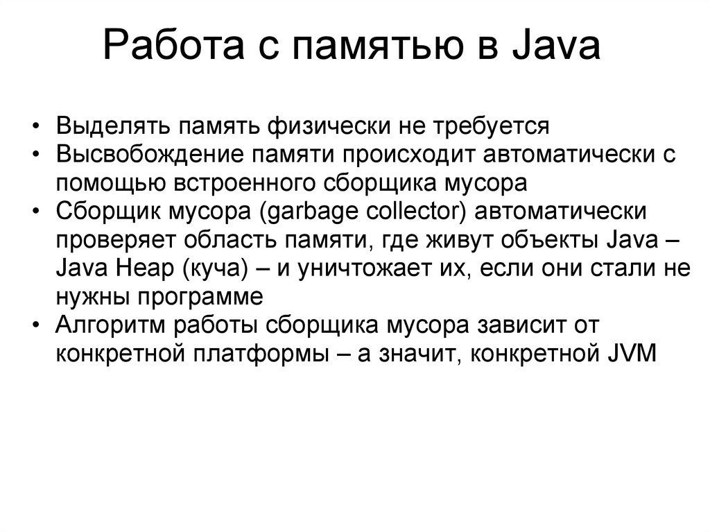 знакомство с программированием java