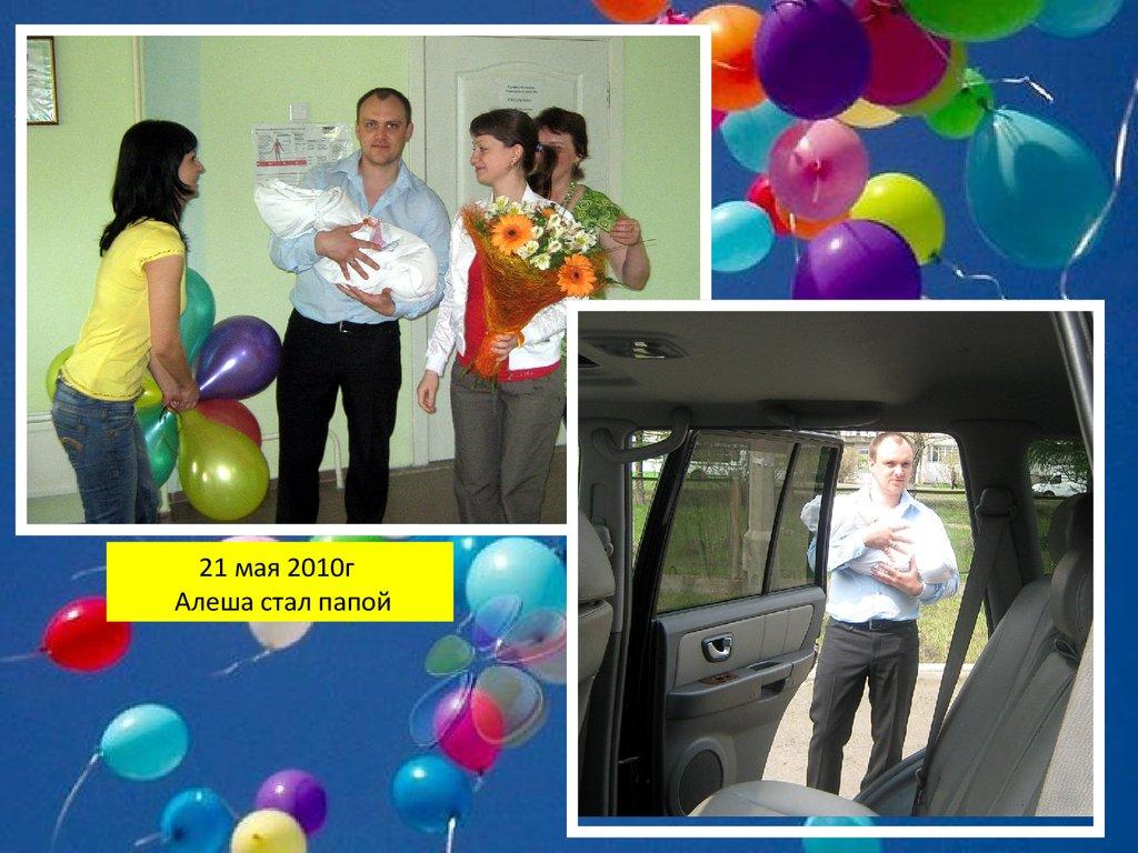Поздравления с днем рождения 7 лет девочке в прозе