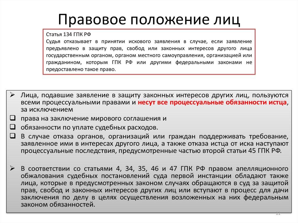 Обзор судебной практики ВС РФ 3 от года