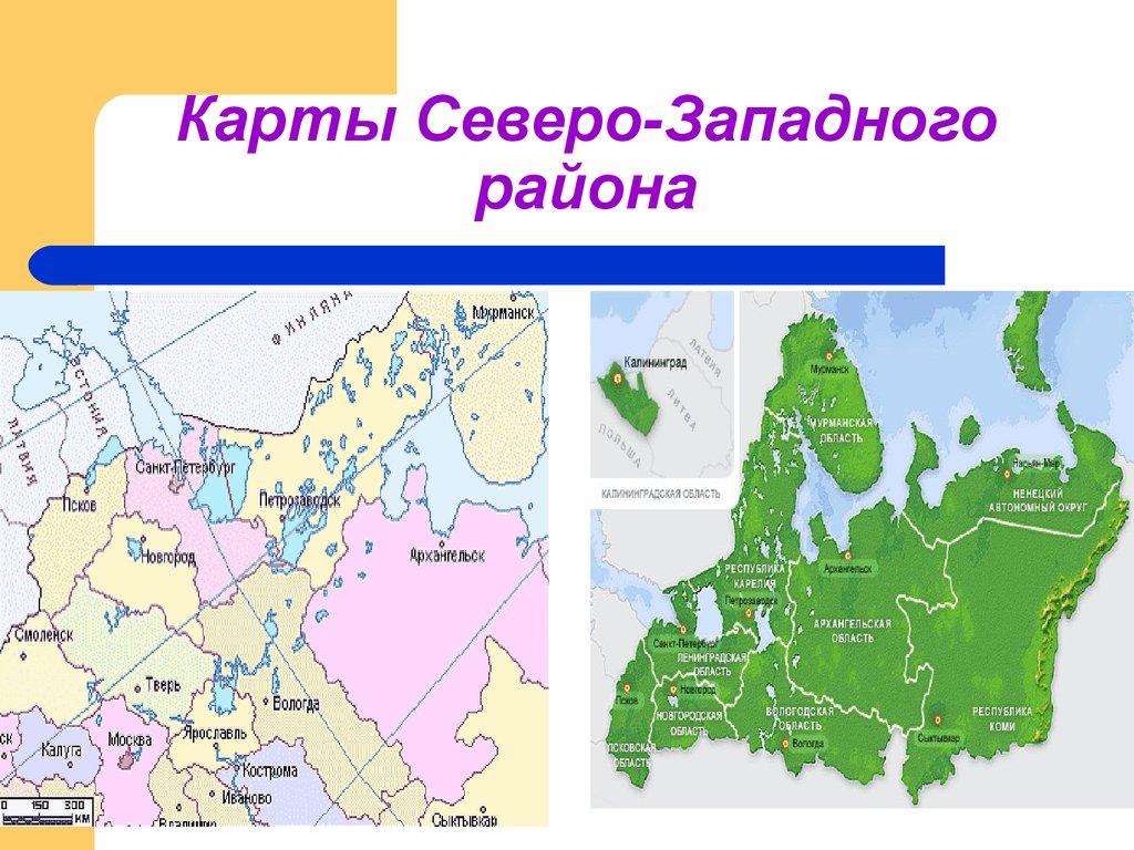 презентация по мурманский автономный округ