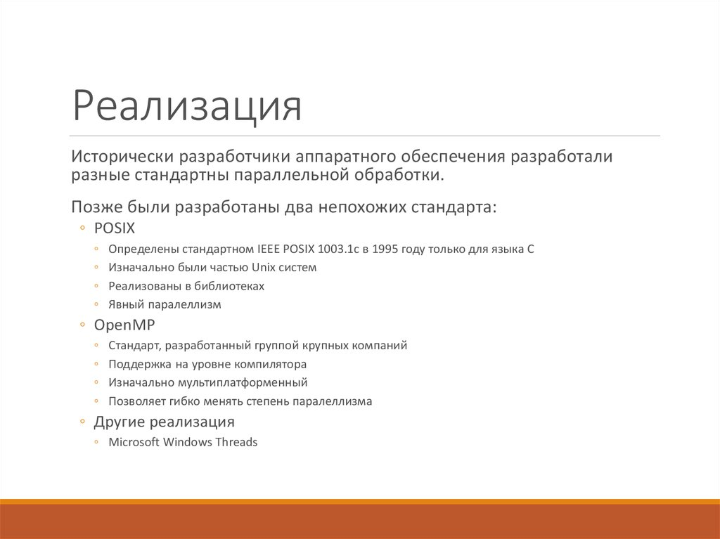 download Русско арабский разговорник