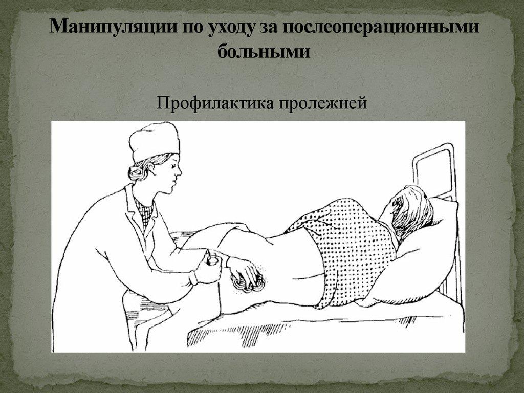 Детские поликлиники в красноярске онлайн запись на