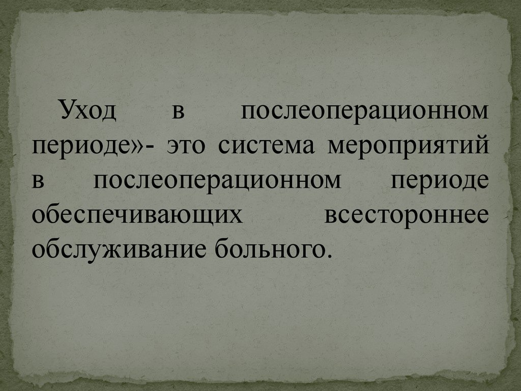 Косоглазие отзывы о клинике коновалова в