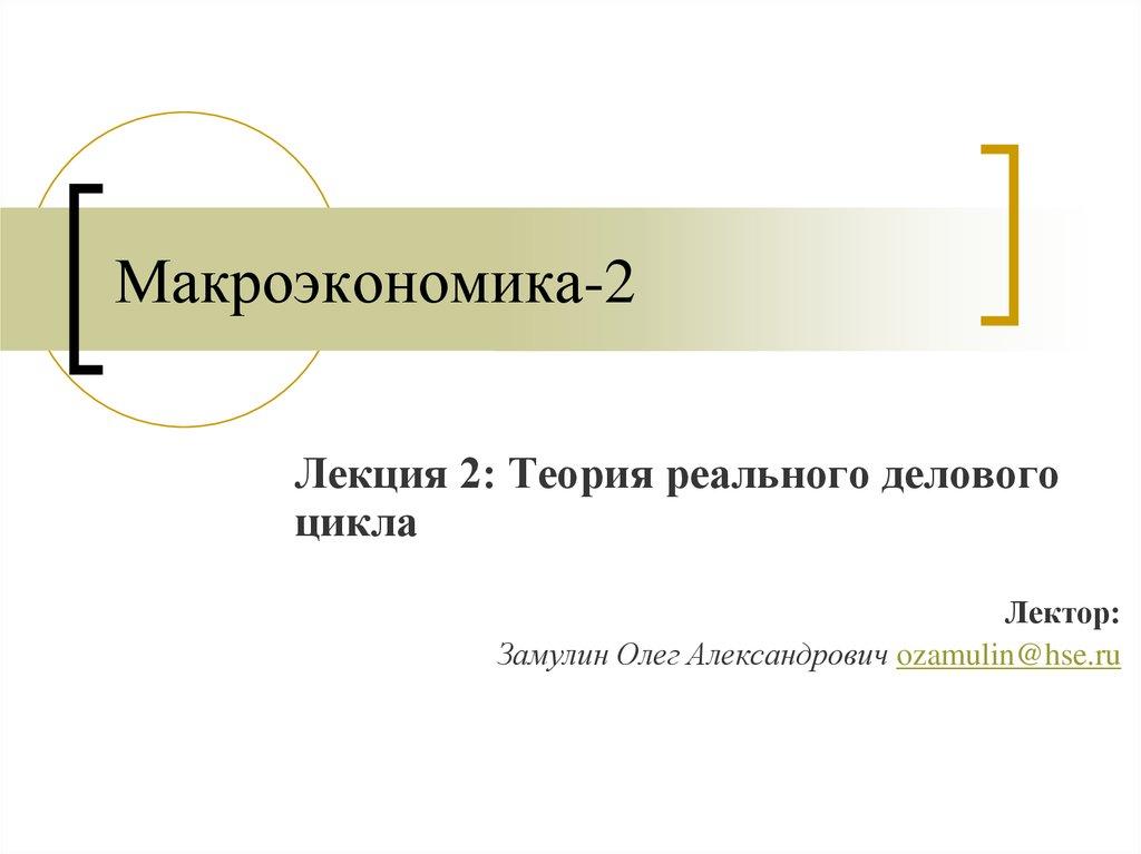 Ebook Droit Administratif, Tome I,