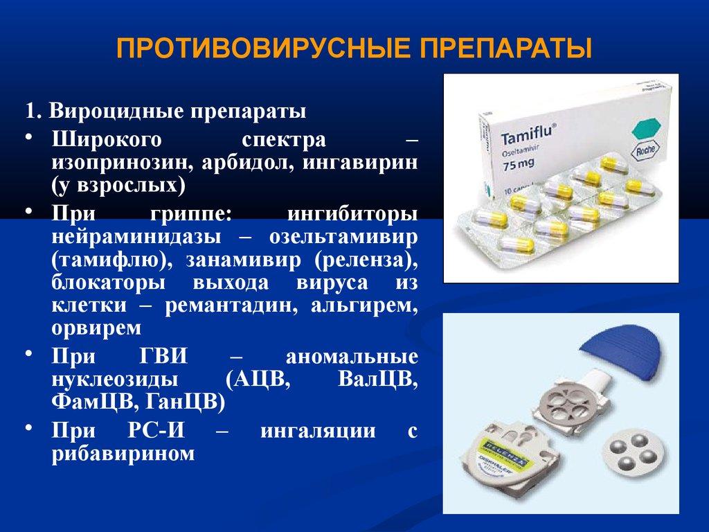 лечение микоплазмы у беременной