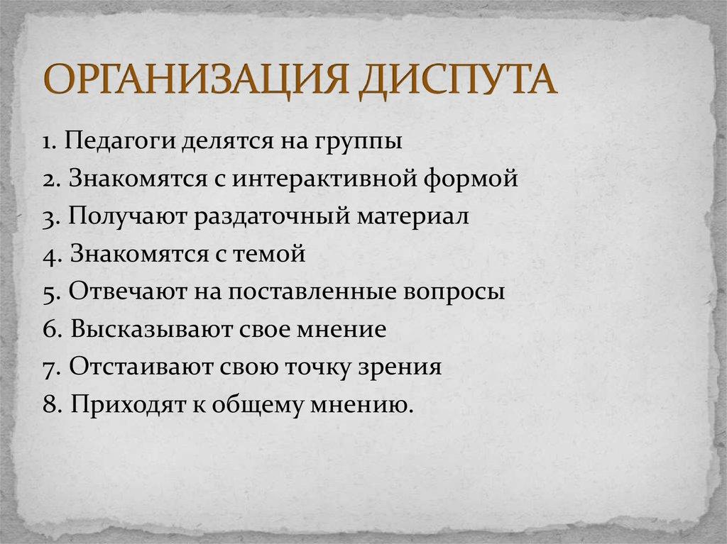 особенности русской народной сказки