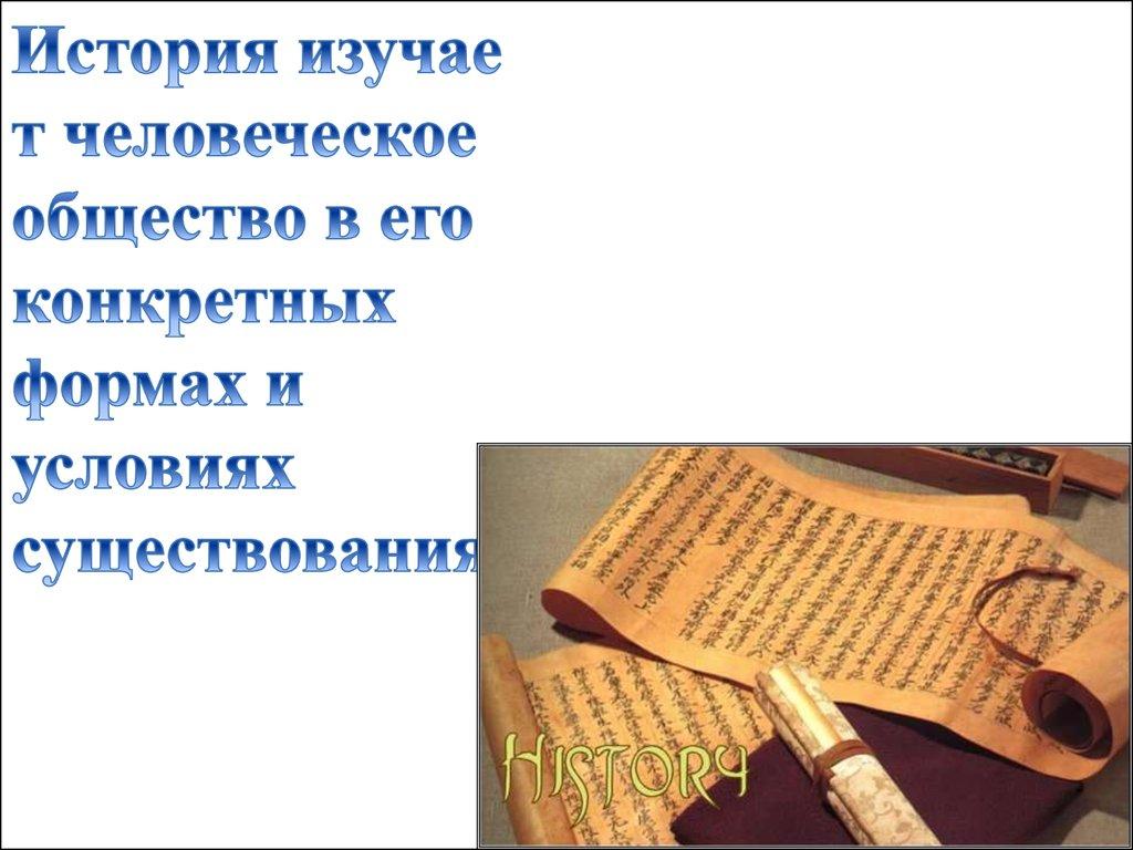 pdf william