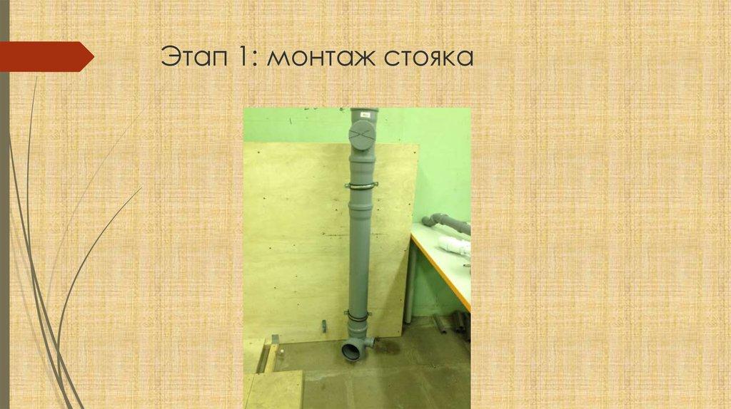 дипломная работа на тему цементобетонное покрытие