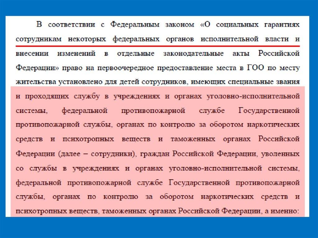 Гдз по русскому языку 4 Класс к 1 Часть Ответы Учебник Рамзаева