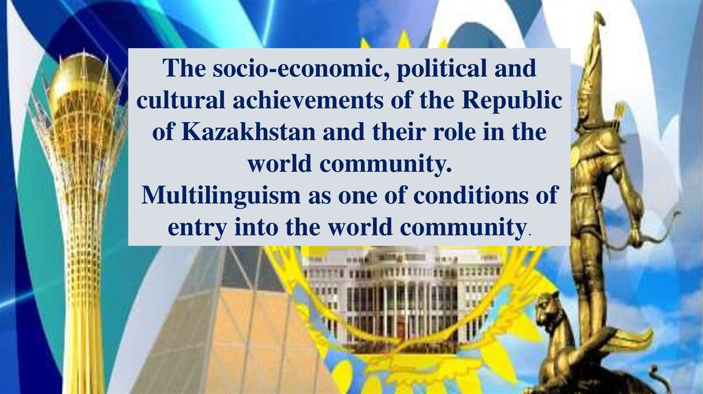 political culture of kazakhstan Culture in kazakhstan why should one be interested in business culture of kazakhstan essay about political culture of kazakhstan.
