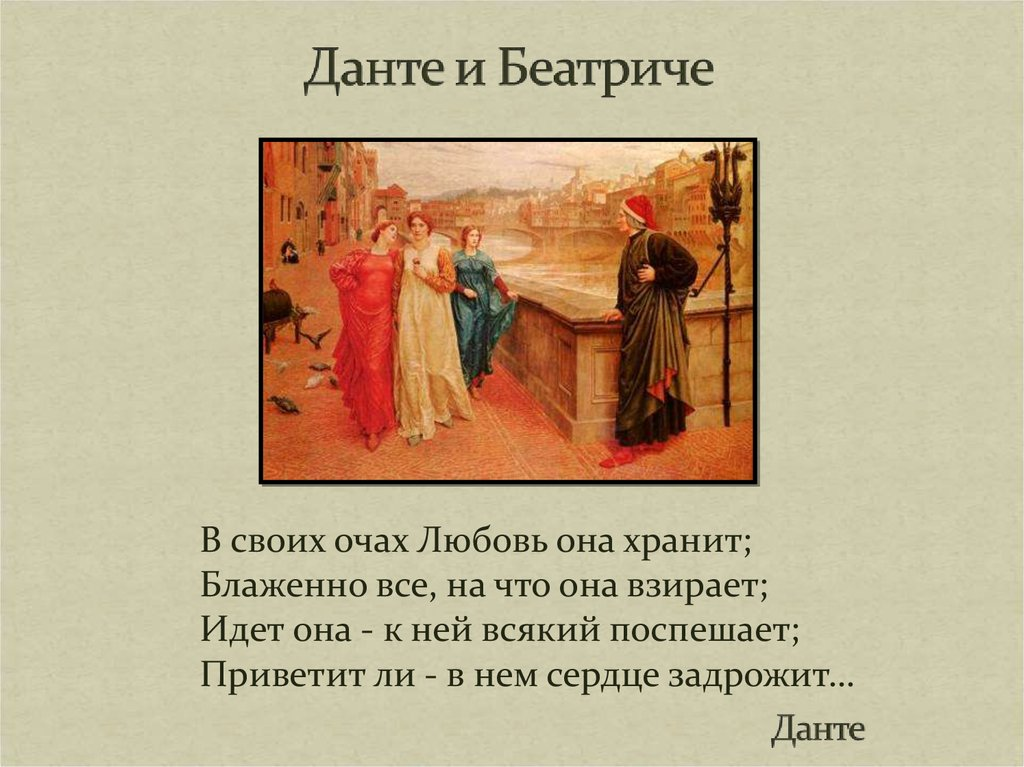 Вчем смысл названия поэмы гоголя мертвые души сочинение