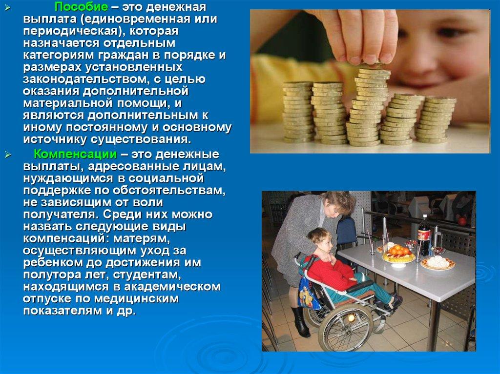 Методика расчета пенсий с коэффициентами
