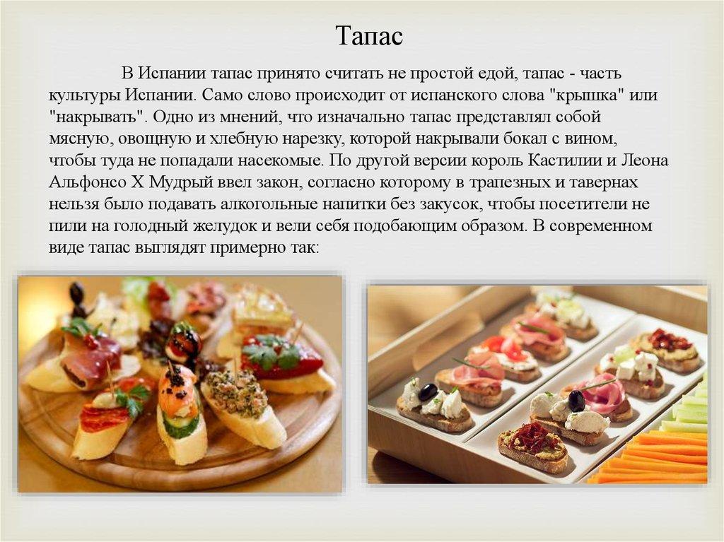 Блюда из печени говяжьей в горшочке рецепты с фото