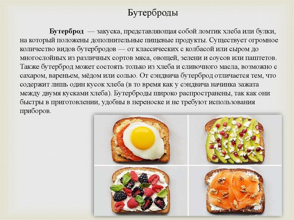 Пирожки с грибами рецепт с фото пошагово