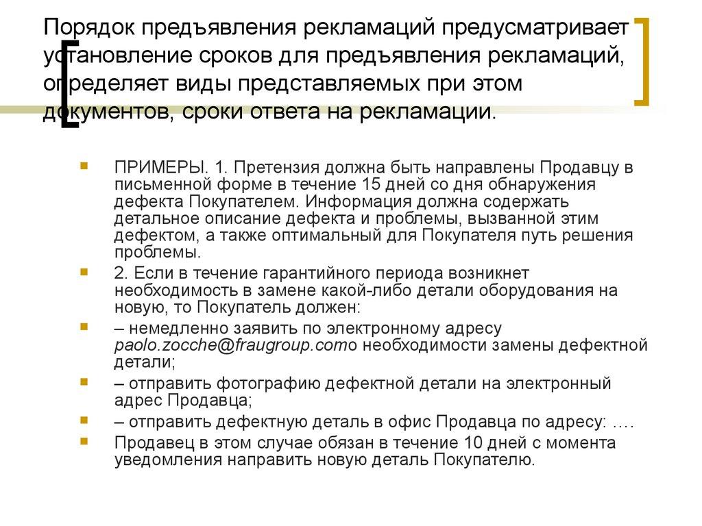 гост рв 15703-2005 скачать бесплатно