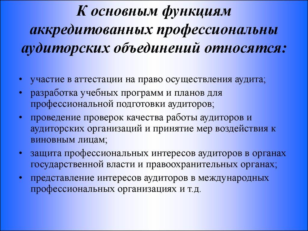 shop Основы современной квантовой химии. 2004