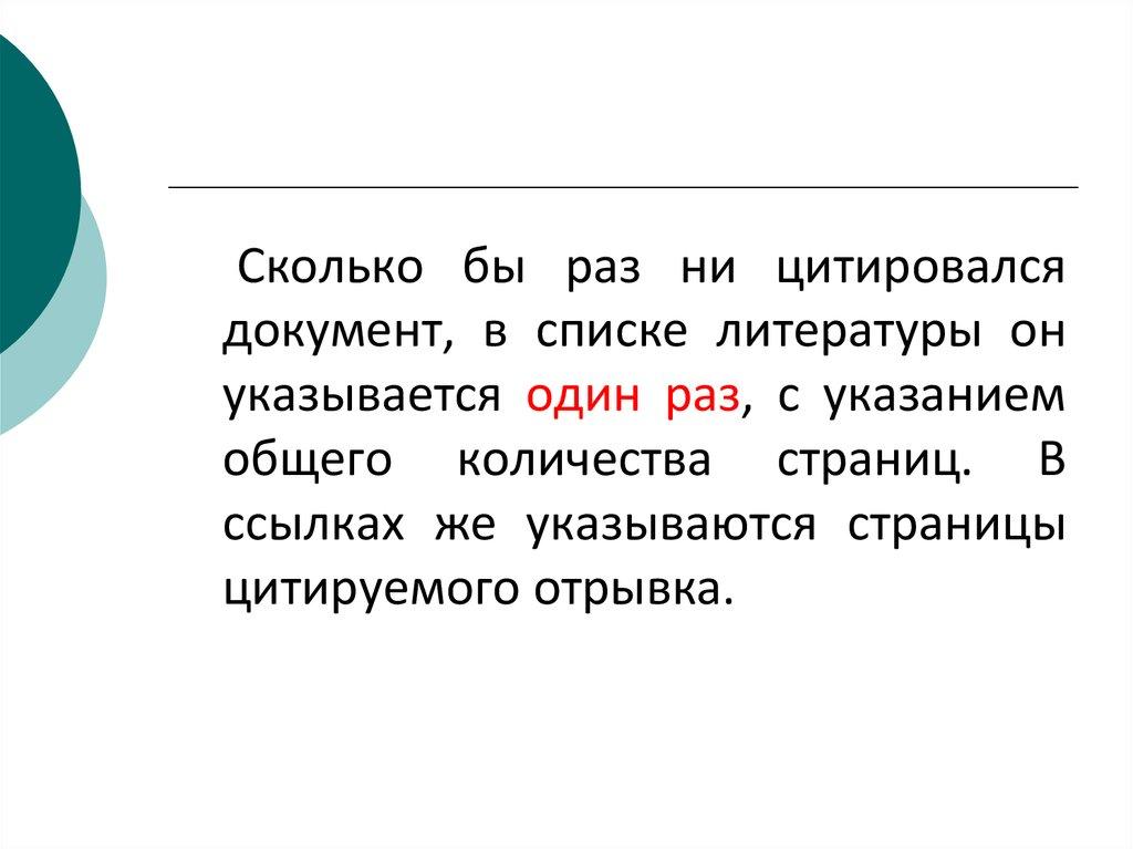 Библиографический указатель по истории, геральдике и родословию российского дворянства. Первое дополнение