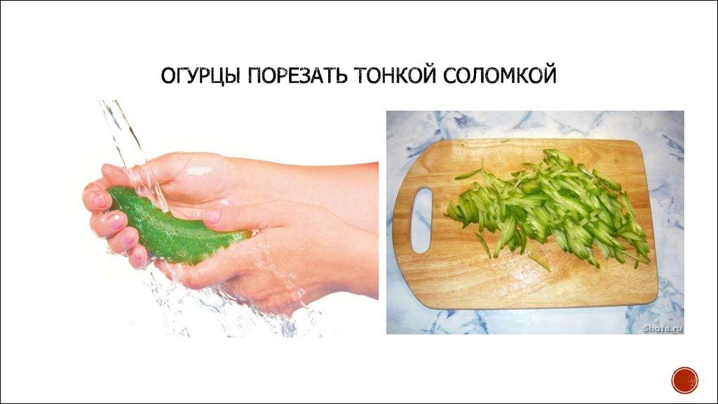 Рецепты блюд с красным луком