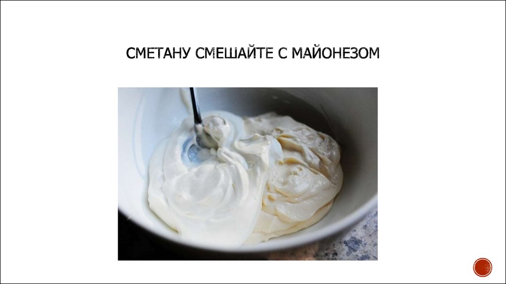Семга блюда рецепты с фото