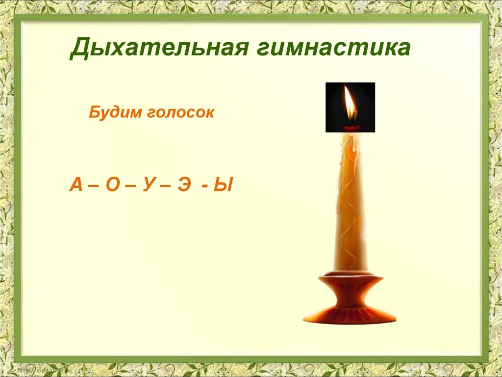 Учебник по математике 1 класс моро 1 часть 2014 читать онлайн