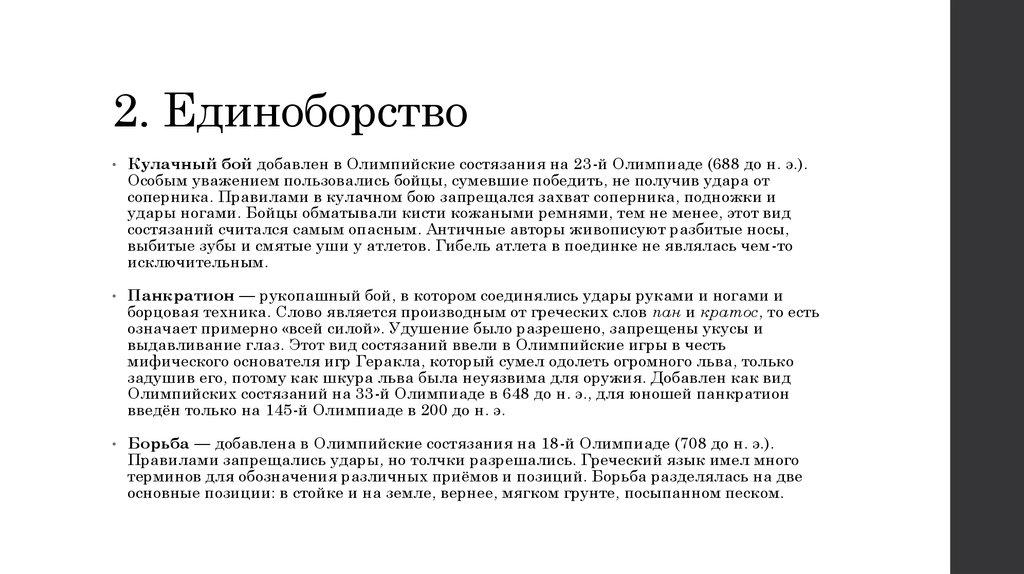 pdf/book