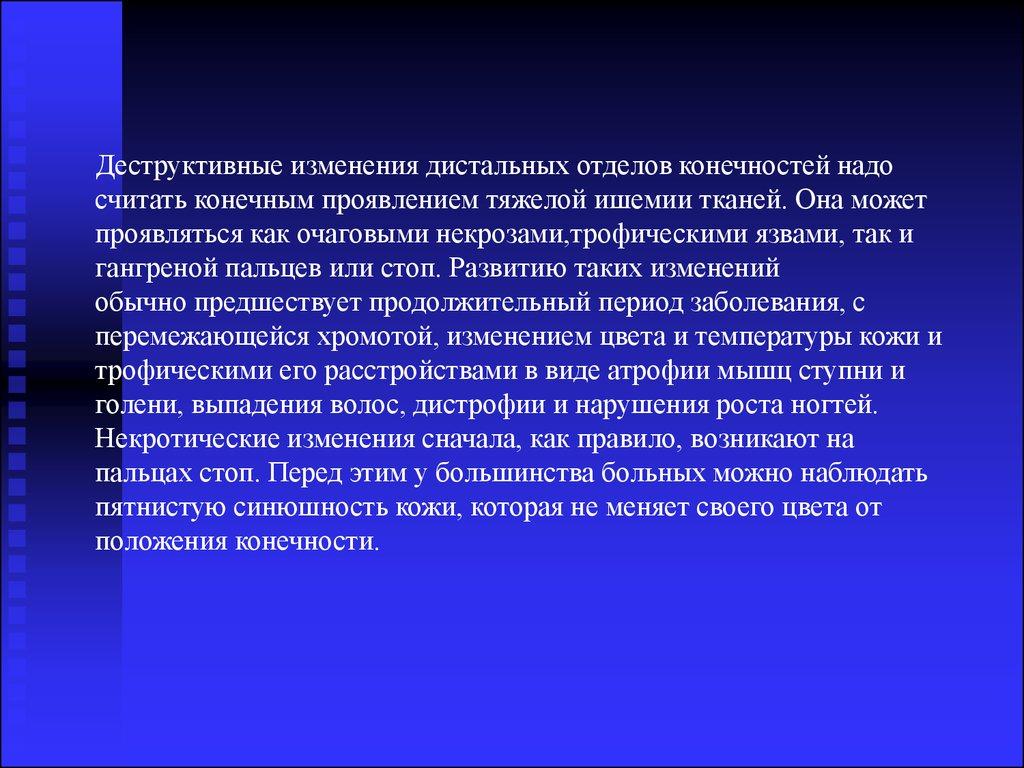 http://cf.ppt-online.org/files/slide/b/BcsoxzGSkM1L6KCYZe3QbHvV8flO2Pp0jXAywE/slide-11.jpg