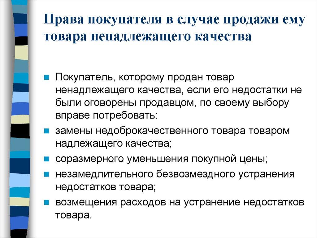 ЗАГРАНПАСПОРТ RUSSIAN EMBASSY