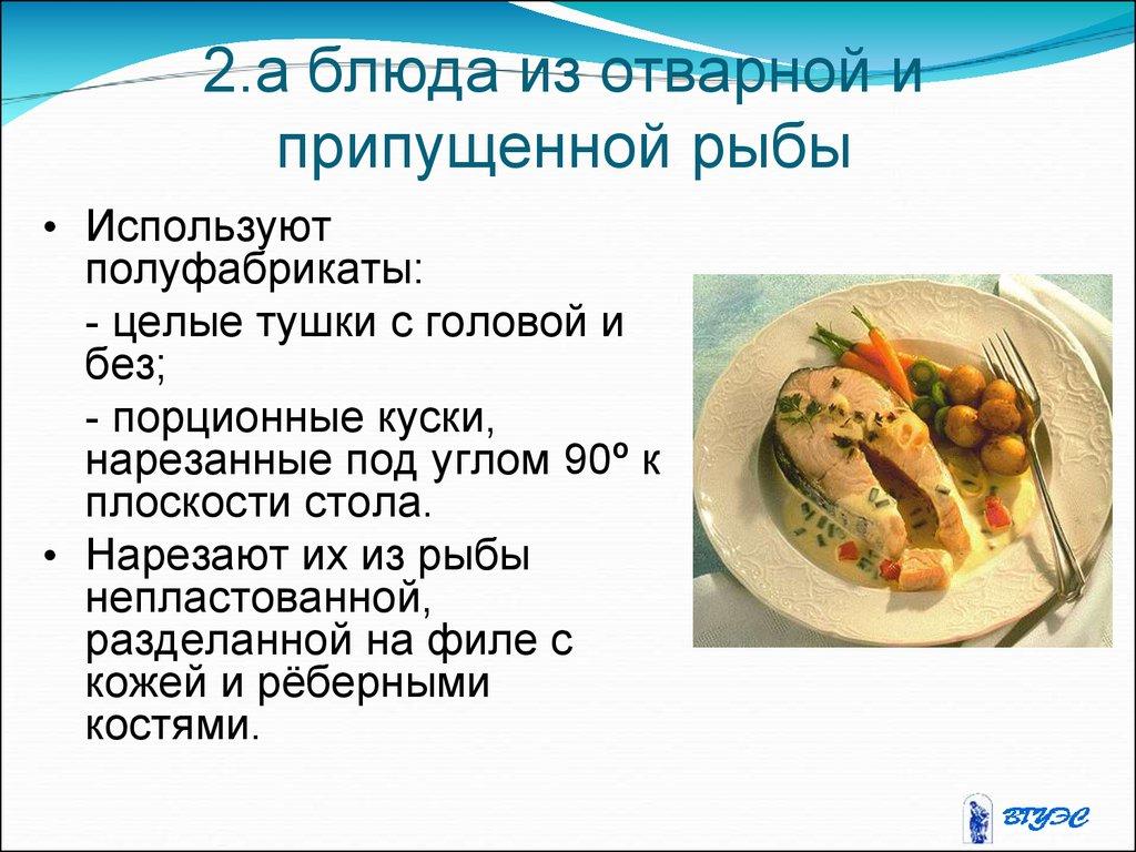 Вкусные первые блюда из говядины рецепты с фото простые и вкусные
