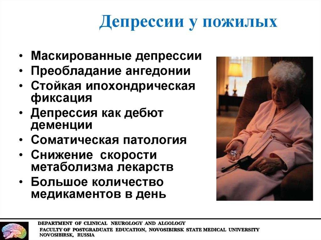 Лечение гипнозом в Москве - onclinicru