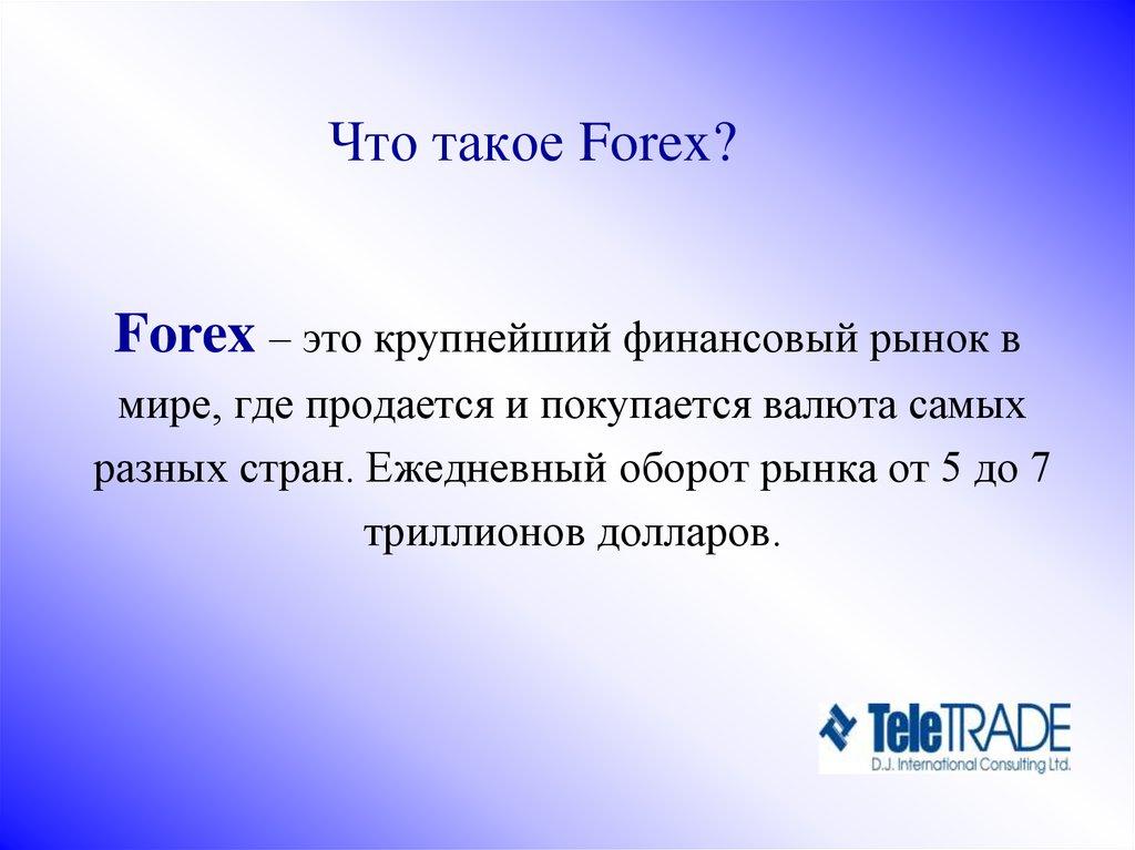 Preis aktion handelssysteme bild 6