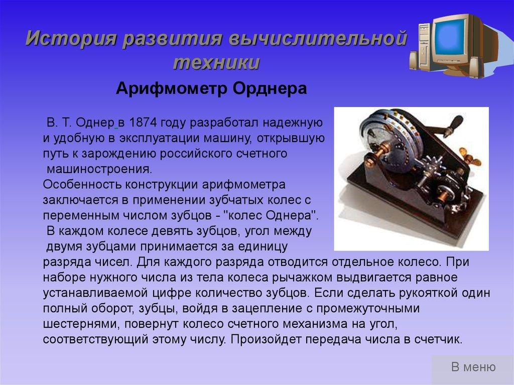 Рефераты тему история россии