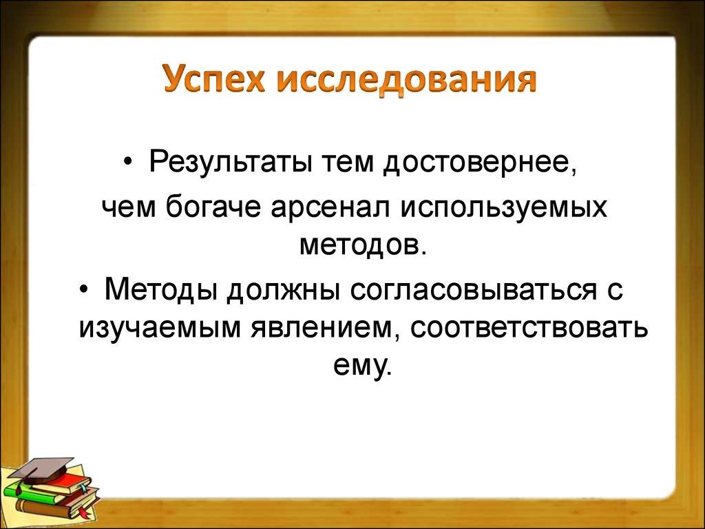 курсовой работы примеры проблема курсовой работы примеры