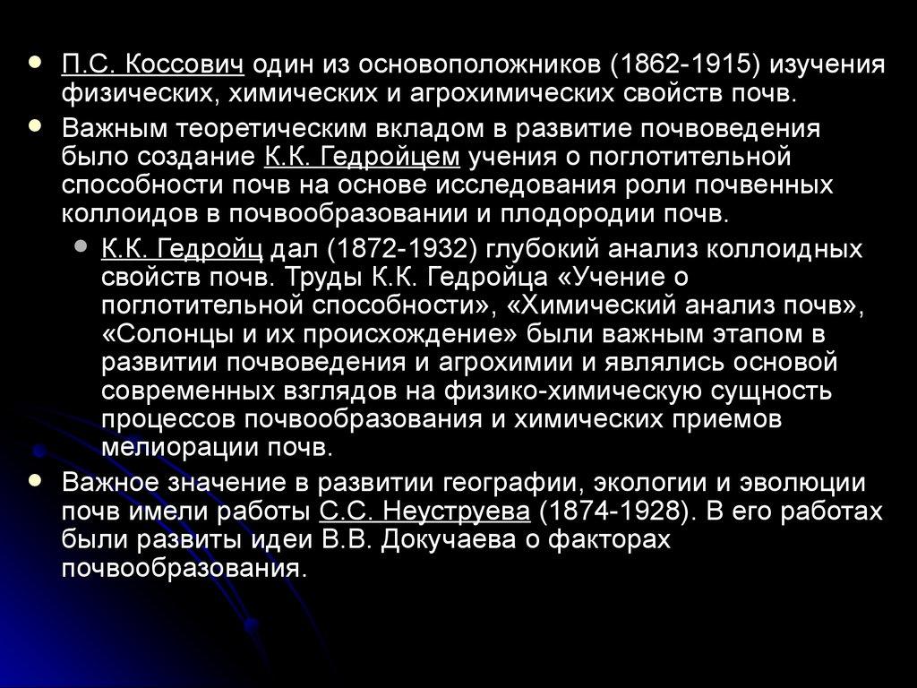 Русский институт 1 18 17 фотография