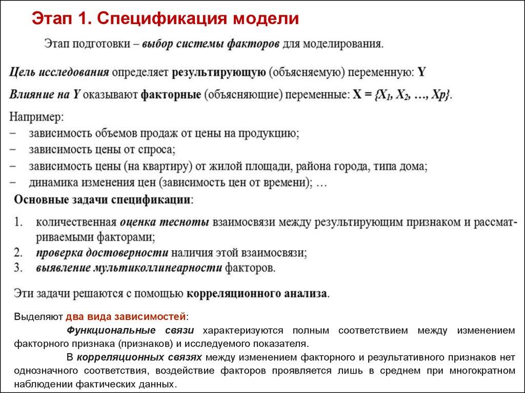 online Современные проблемы общей и специальной педагогики 0
