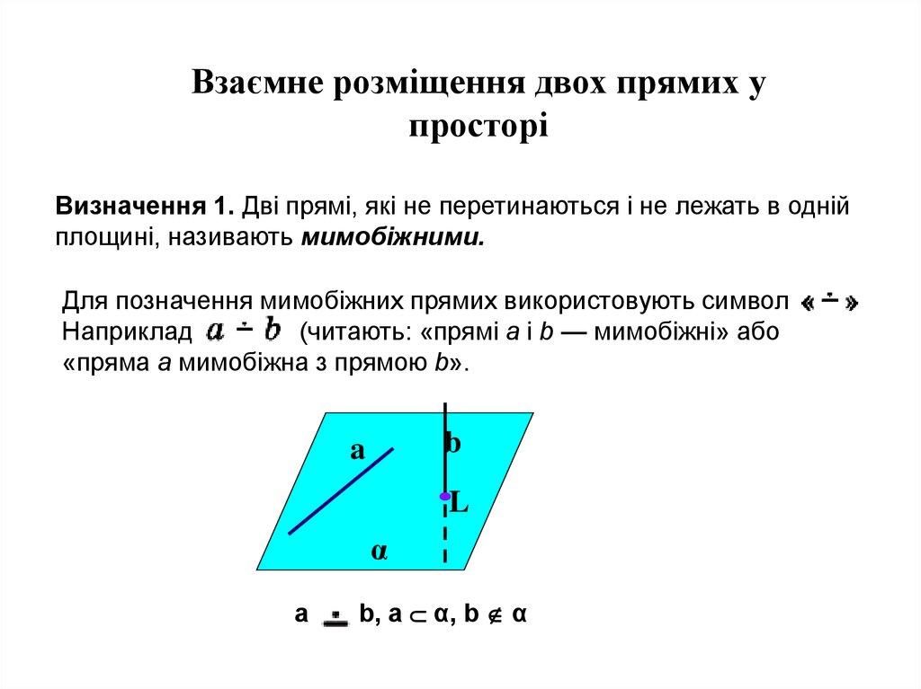 Гдз дидактические материалы по математике класс дорофеев 1994г