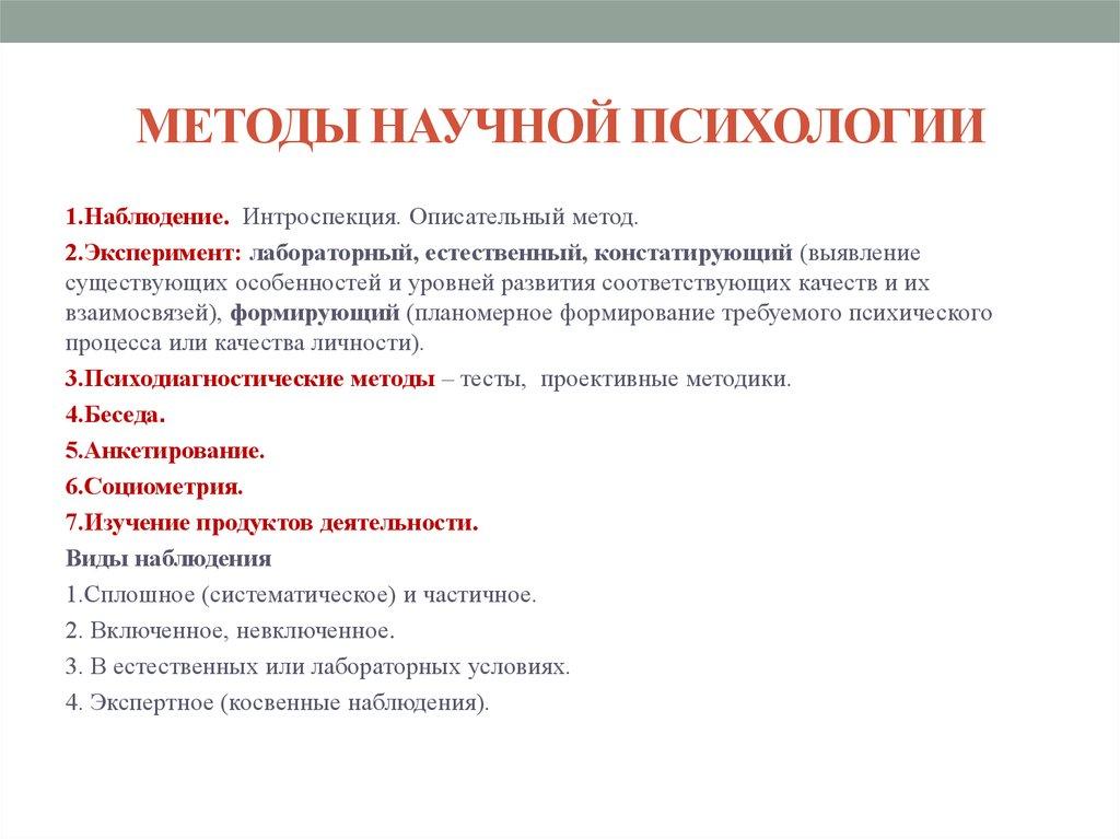 download Elementary Statistics 2012