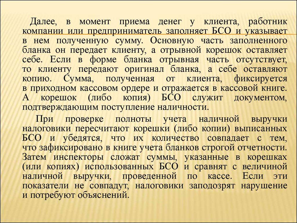 бланк заявления на регистрацию акционерного общества