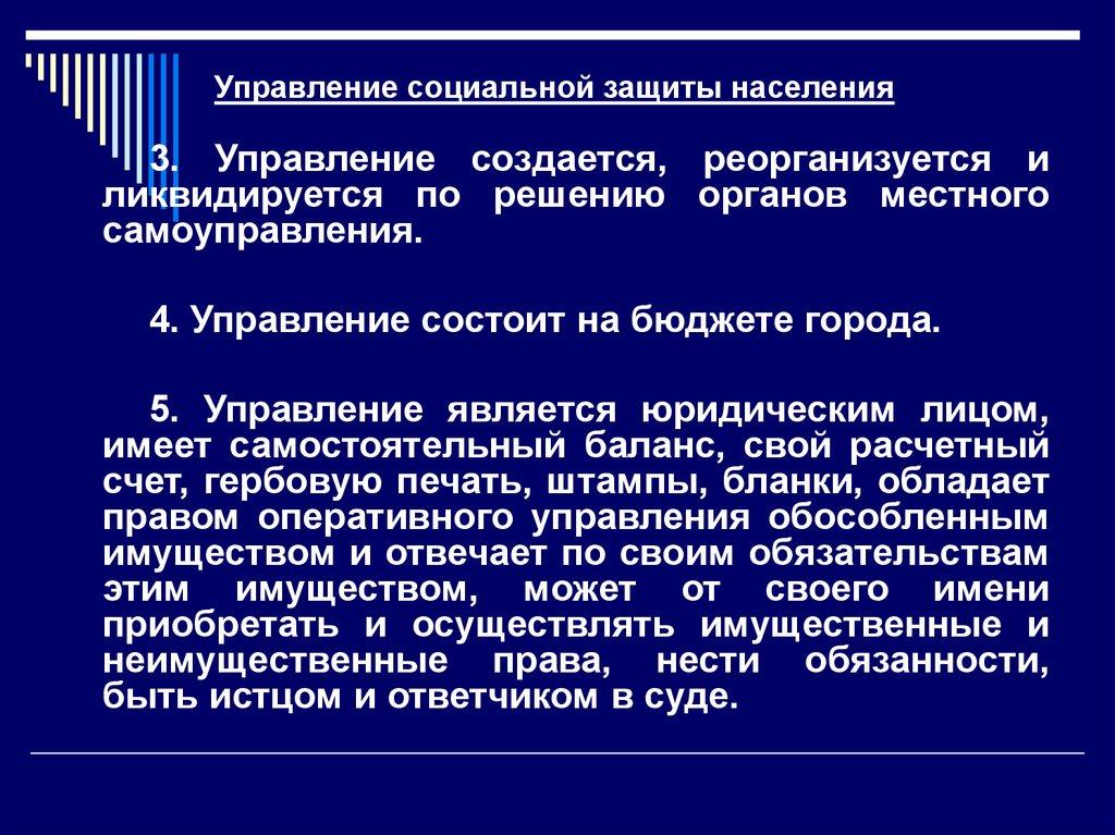 Учредительные документы хозяйственных товариществ и обществ