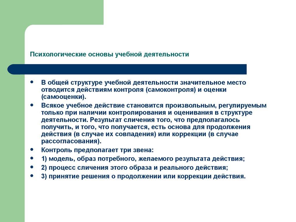 наставление об основах оперативно разыскной деятельности: