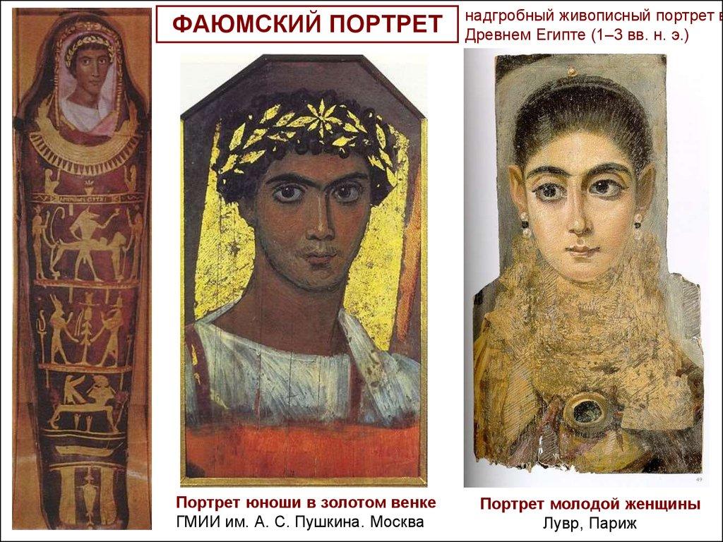 ювелирные украшения древней руси презентация