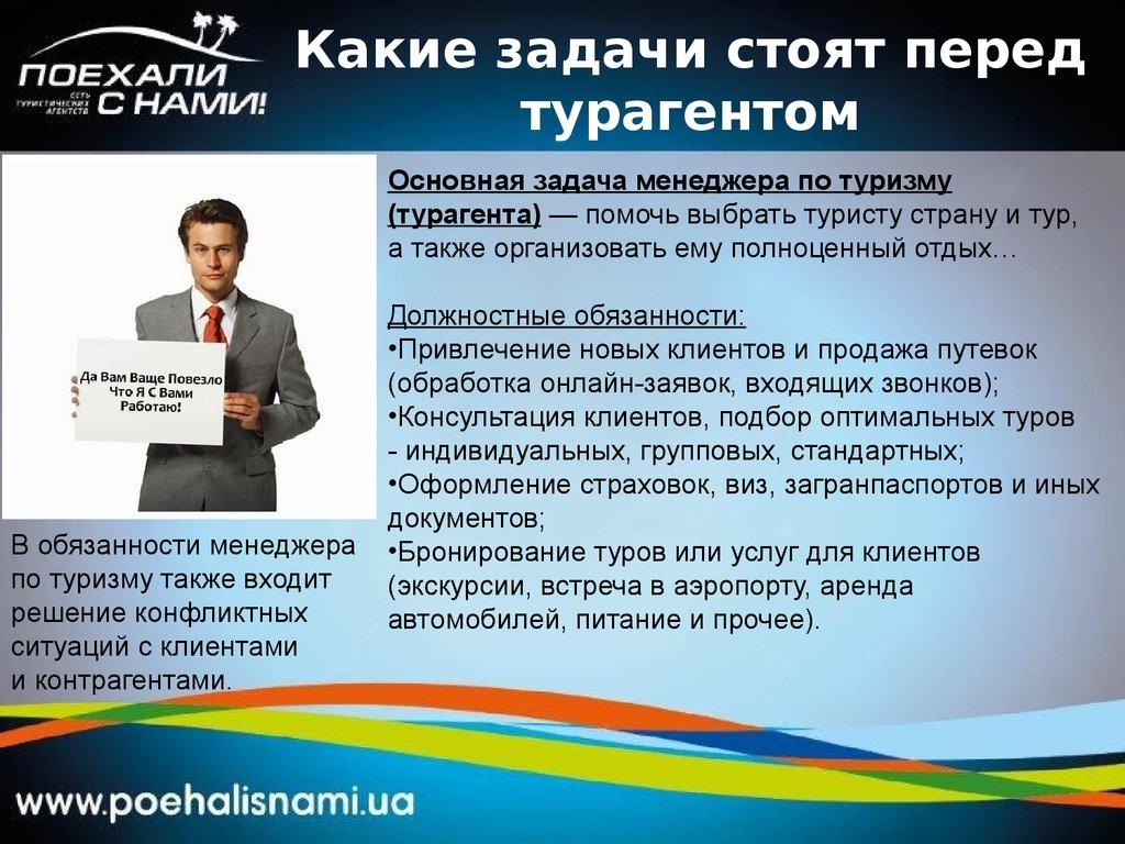 Презентация по истории россии на тему  предпосылки реформ петра i