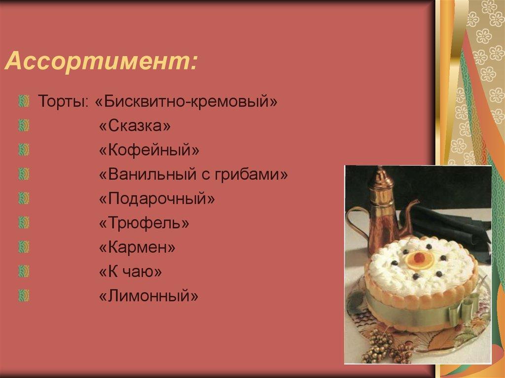 Рецепты блюда из куринного филе