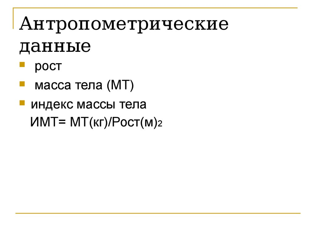 Городская больница 28 Максимилиановская  ДокторПитерру