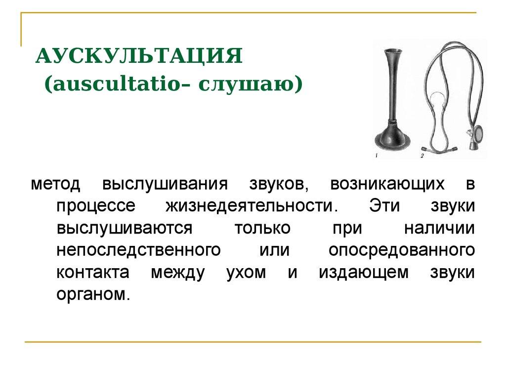 Клиника СПб ГМУ имени академика ИП Павлова СанктПетербург
