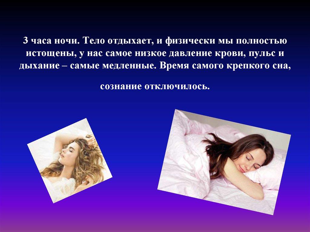 нарушение сна в старости