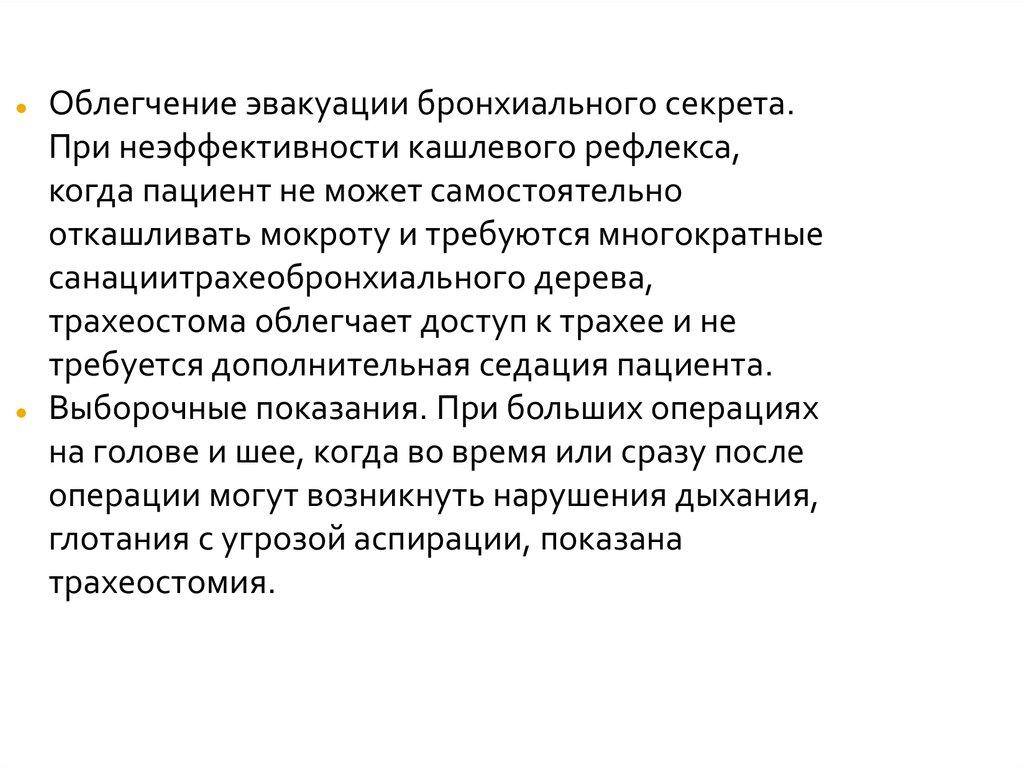 Рефлекс Пястно-Лучевой