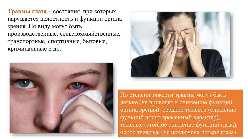 Как улучшить глаза в домашних условиях