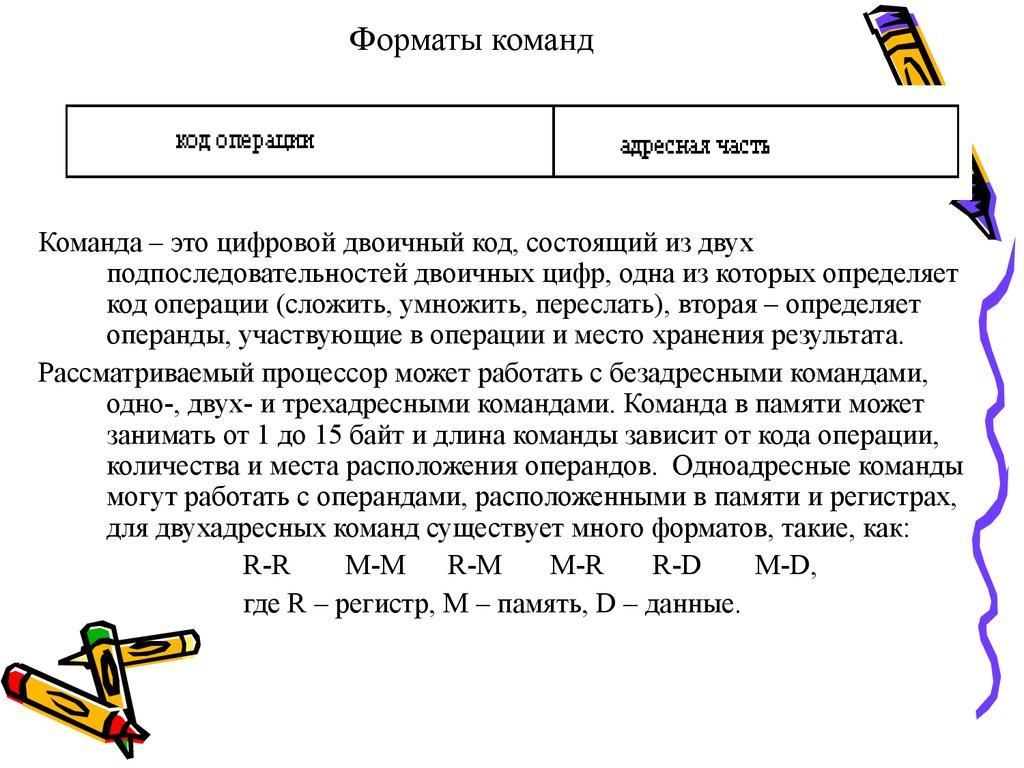 тойота королла 2005 руководство по эксплуатации скачать бесплатно