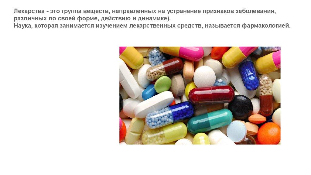 лекарства против глистов для котят дронтал