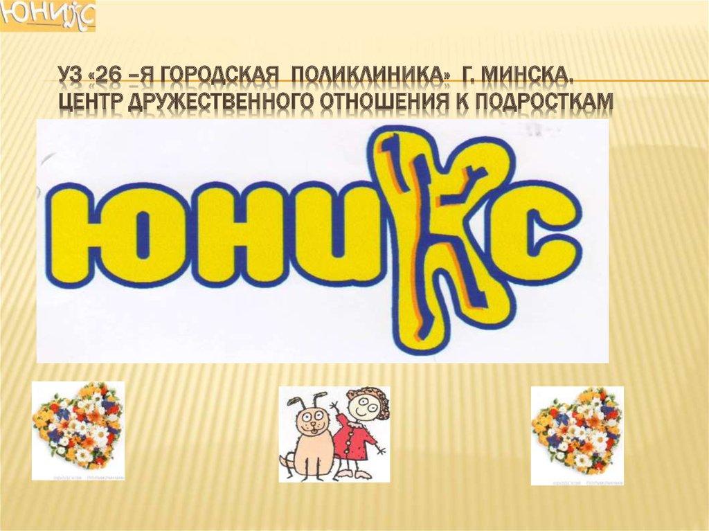 57 больница москва официальны